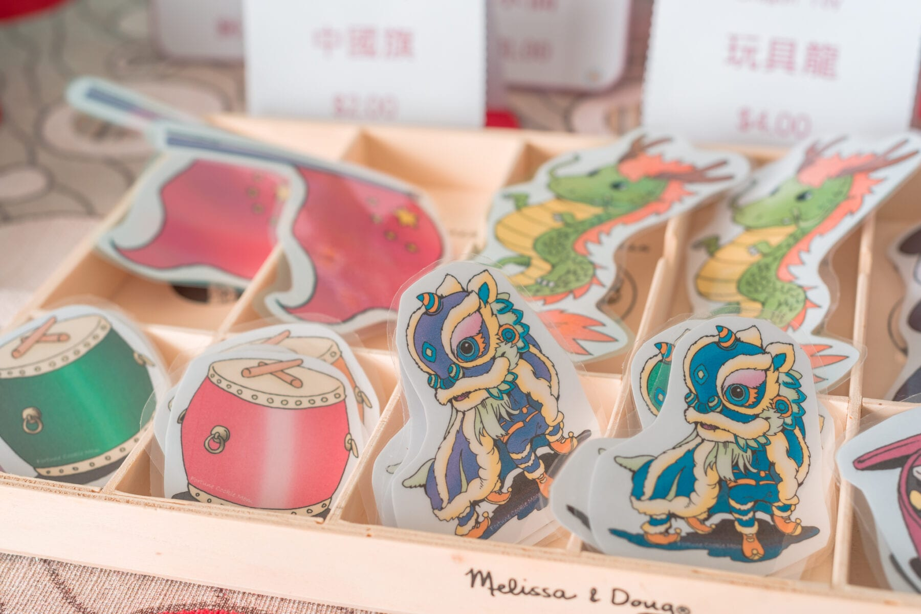 Chinese flower market pretend play