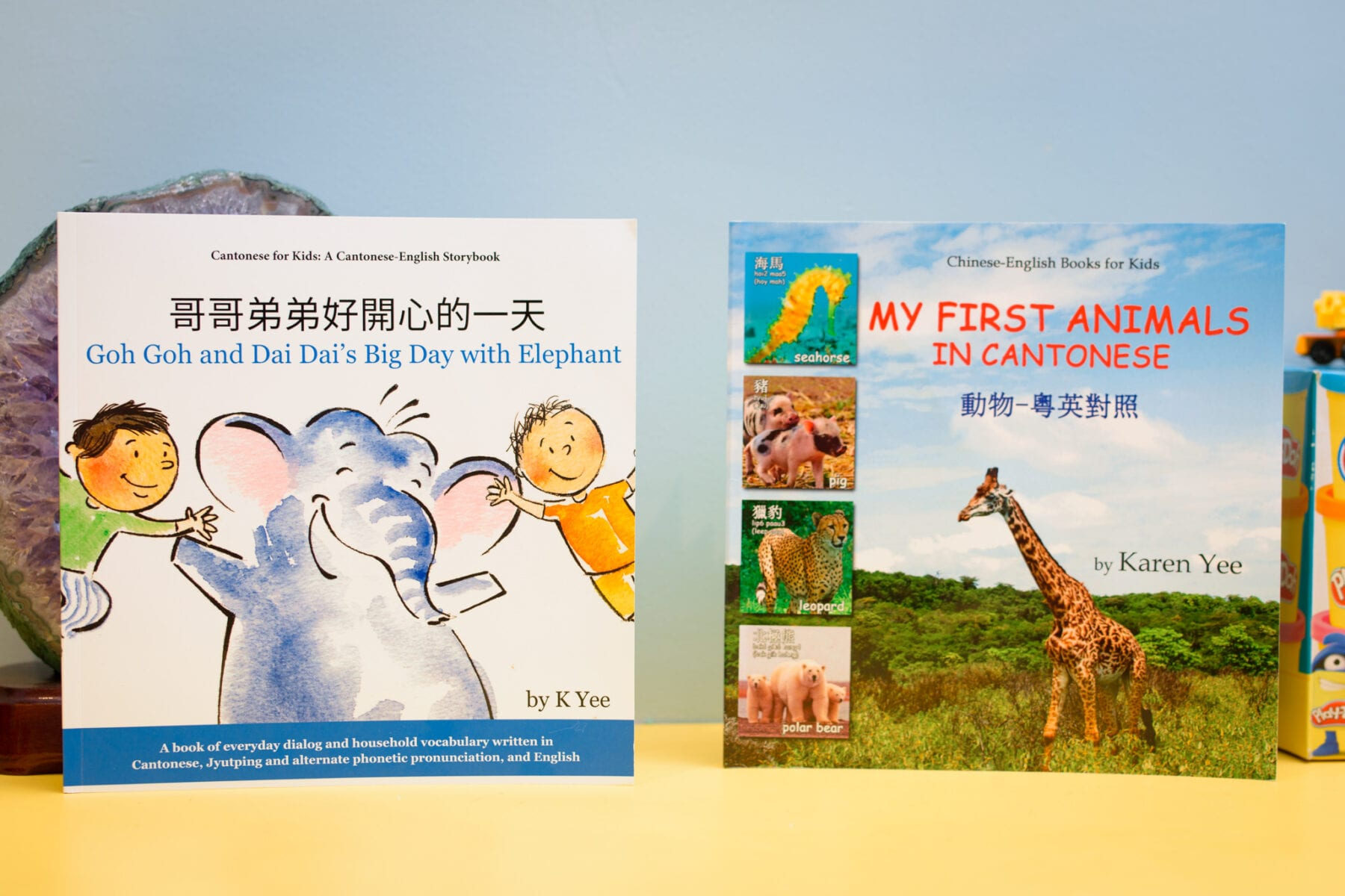 resources and activities to teach kids reading in cantonese