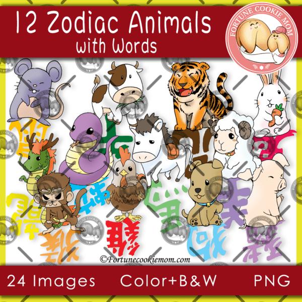 12 zodiac animals with words