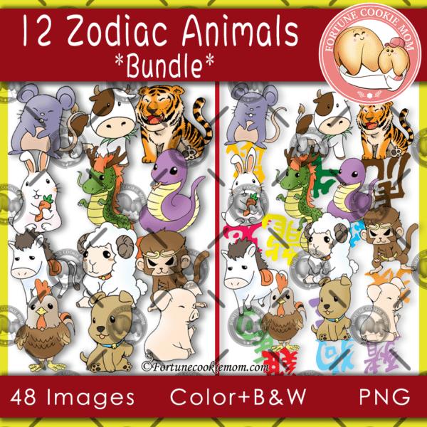 12 zodiac animals bundle