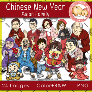 Chinese New Year: Asian family clipart