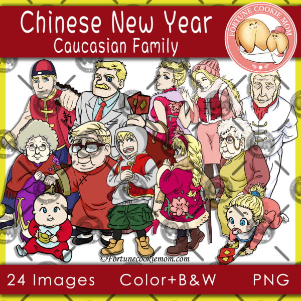 Chinese New Year: Caucasian family clipart