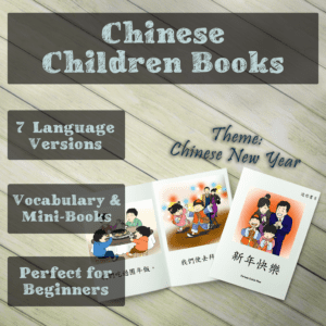 Chinese New Year children books
