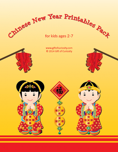 Chinese-New-Year-PrintableaChinese New Year Activities for Kidss-Pack-Cover