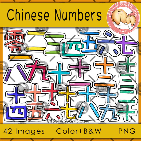 Chinese numbers clipart