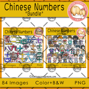 Chinese numbers bundle clipart