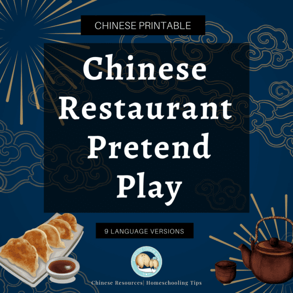 Chinese restaurant pretend play