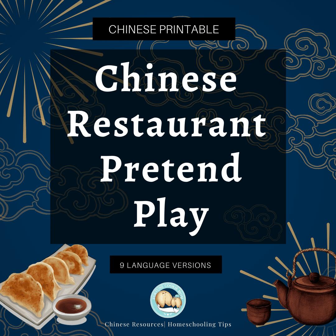 Chinese restaurant pretend play