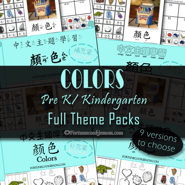 colors theme packs