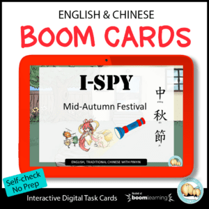 I-spy boom cards: Mid-Autumn Festival