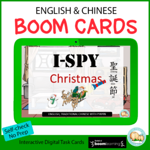 I-spy boom cards: Christmas
