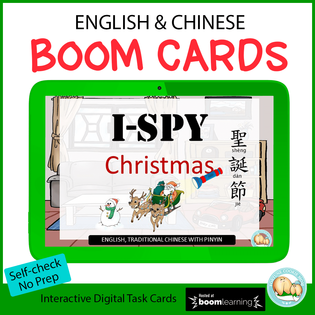 I-spy boom cards: Christmas