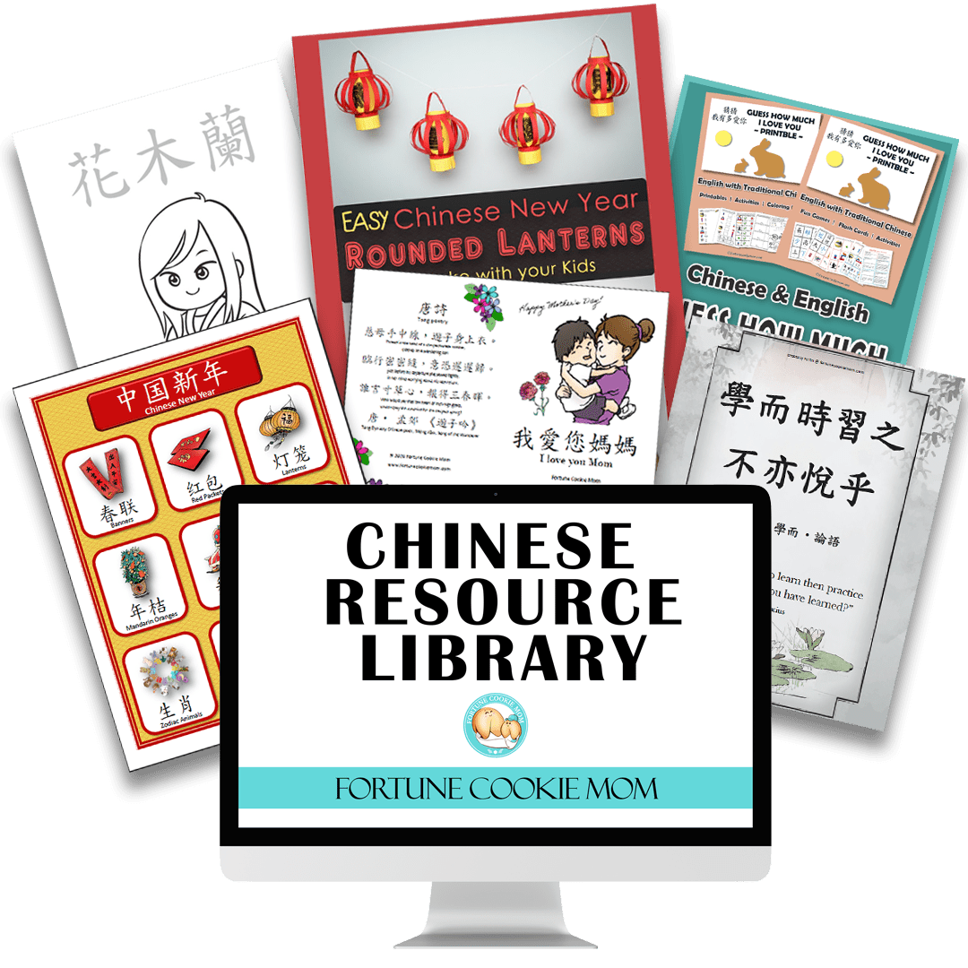 Chinese resource library