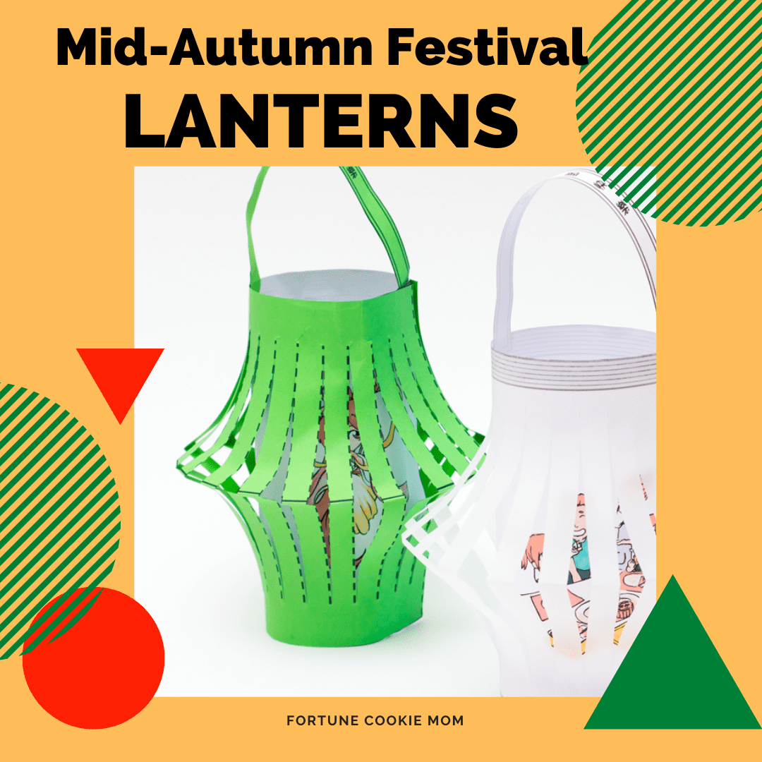 Mid-Autumn Festival Lanterns Craft for Kids
