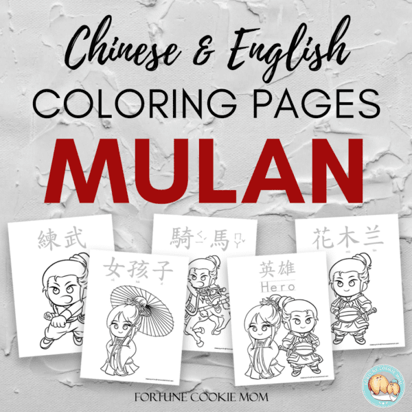 Mualn coloring pages