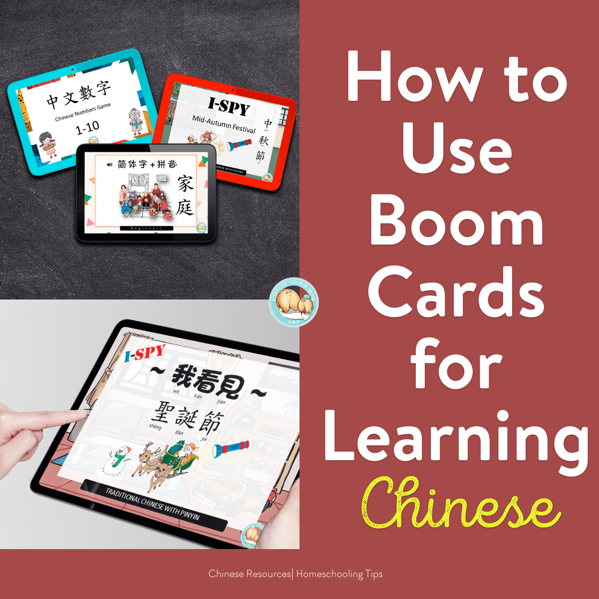 How to Use Boom Cards for Homeschooling/ Learning Chinese