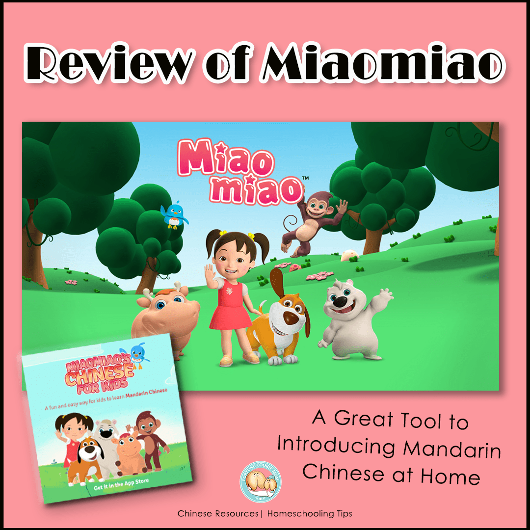 Learn Chinese with Miaomiao