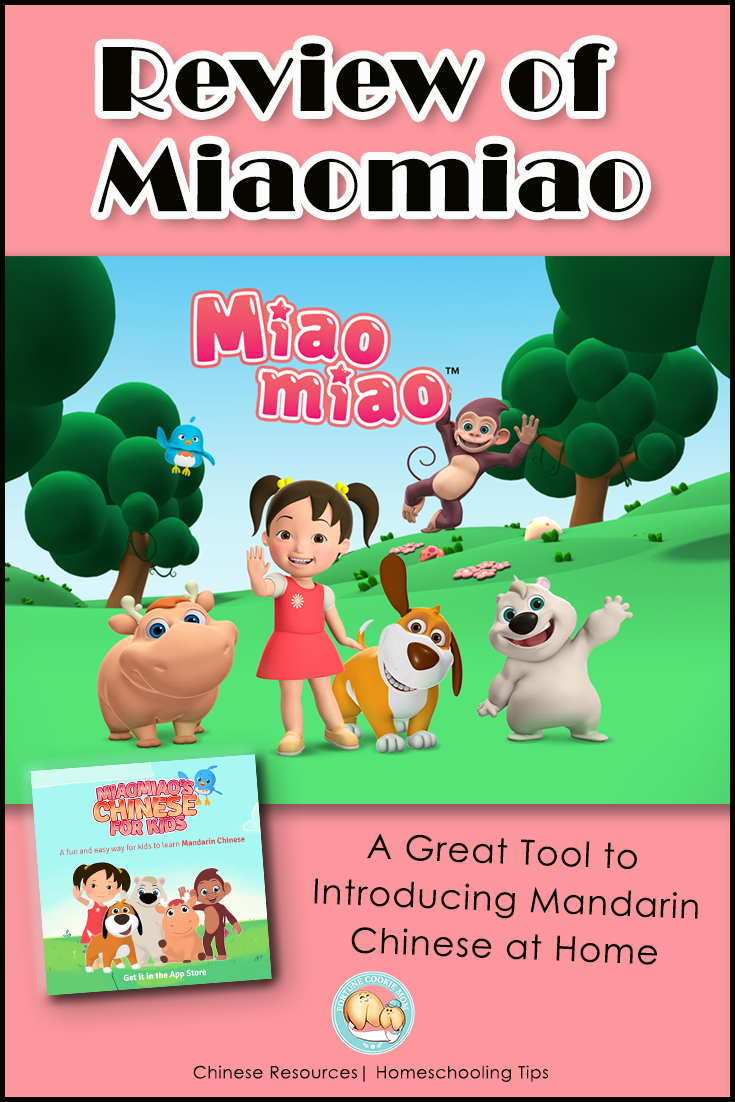 review of Miaomiao Kidz