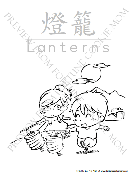 mid-autumn festival coloring pages