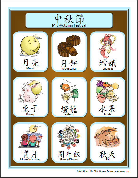 Mid-Autumn Festival posters