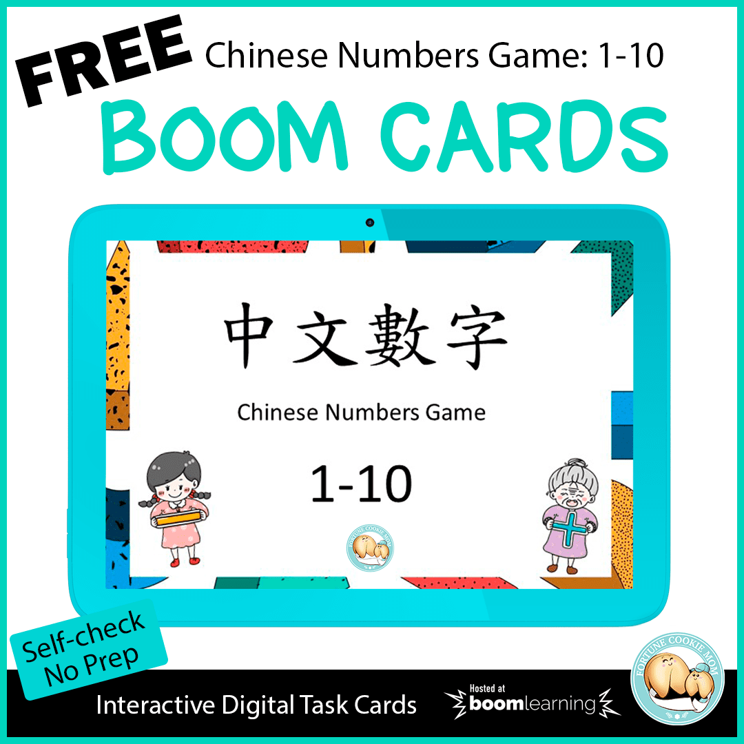 Boom Cards: Chinese Numbers Game 1-10