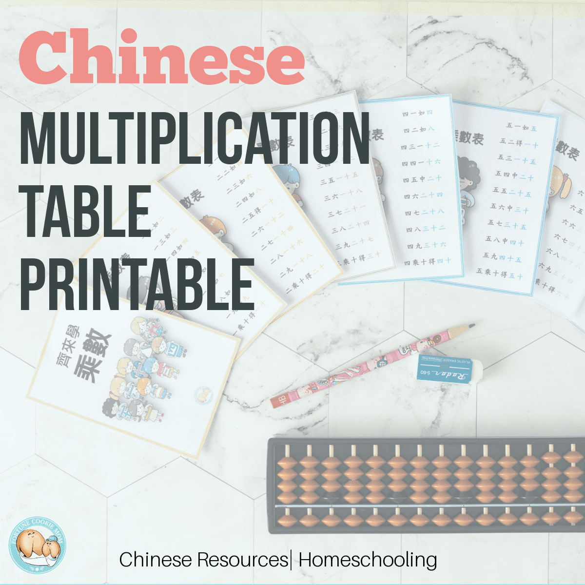 5 Steps to Help Kids Memorize the Chinese Multiplication Table