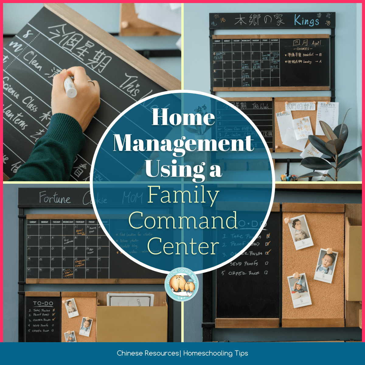 Home Management Using a Family Command Center