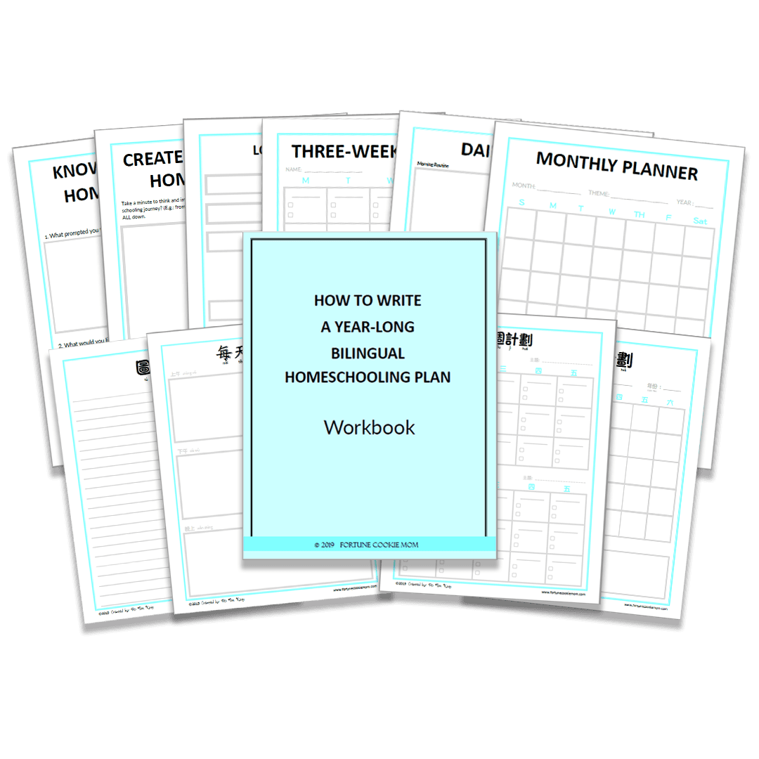 homeschooling workbook