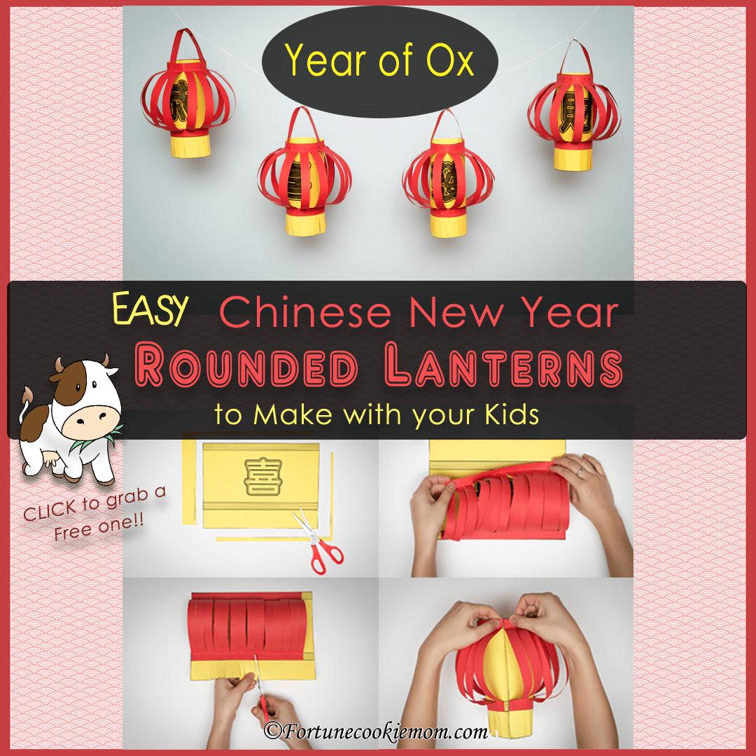sweet rice dumplings for Chinese Lantern Festival