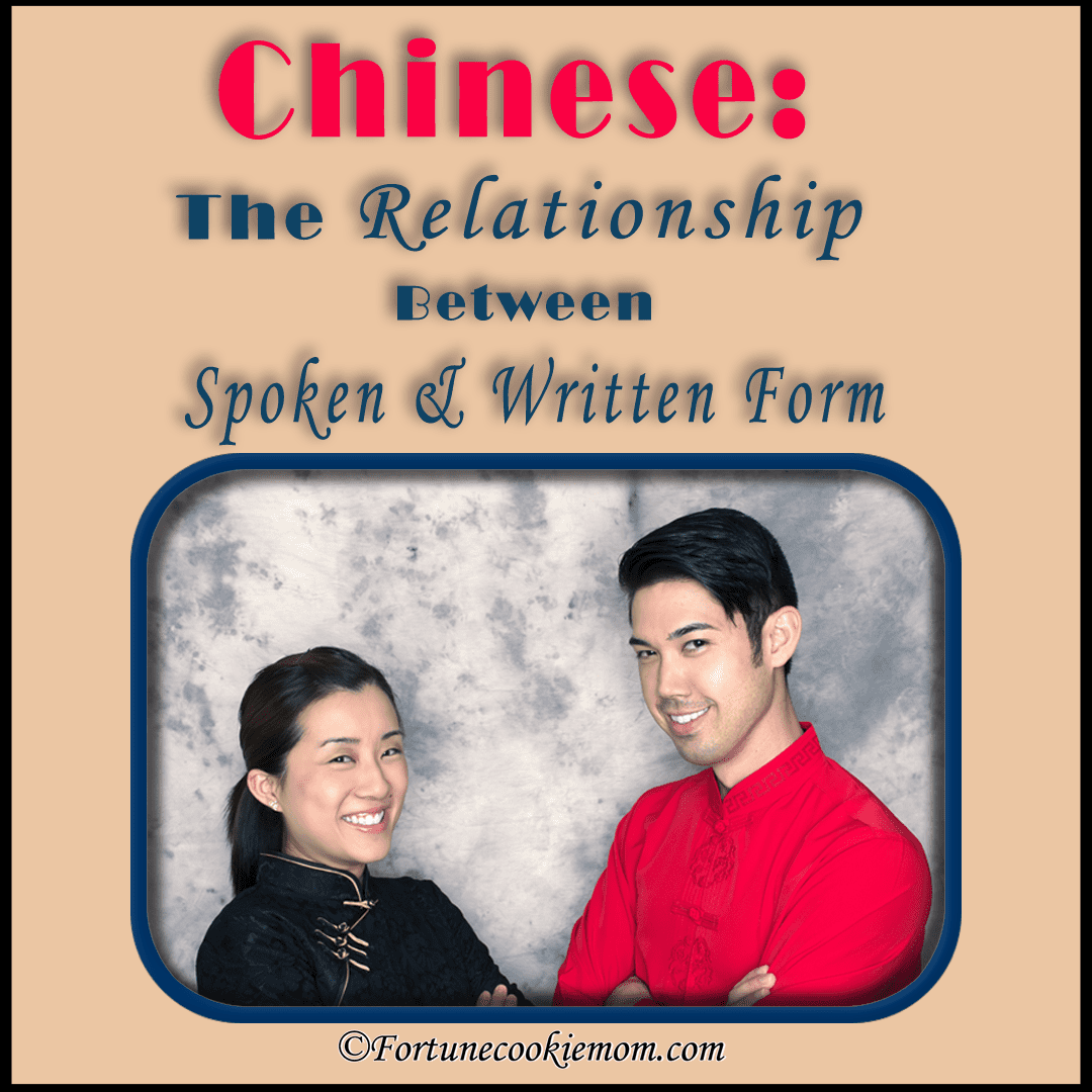Chinese: The Relationship Between Spoken and Written Form