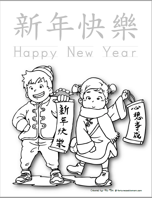 Chinese New Year colorings pages