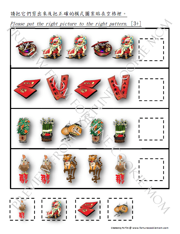 Chinese New Year theme packs