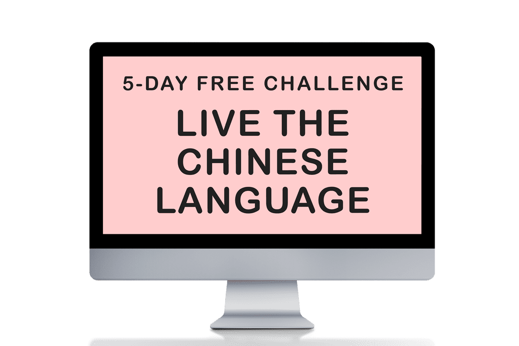 Live the Chinese Language Challenge