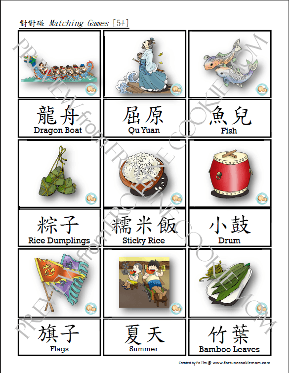 Dragon Boat Festival theme packs